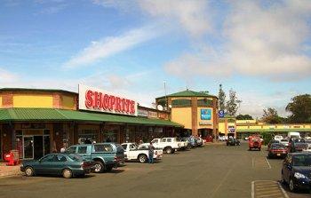 Chichiri Shopping Centre, Blantyre