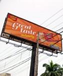 A billboard in Lagos, Nigeria