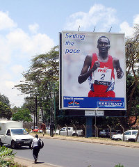 Increasing competition among brands is boosting the outdoor advertising industry.
