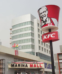 Marina Mall in Accra, Ghana's capital