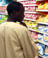 Lagos_consumer200x240