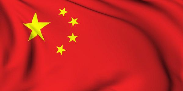 China flag 600x300