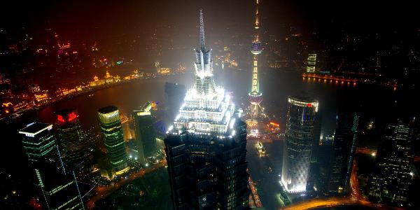 Shanghai china 600x300