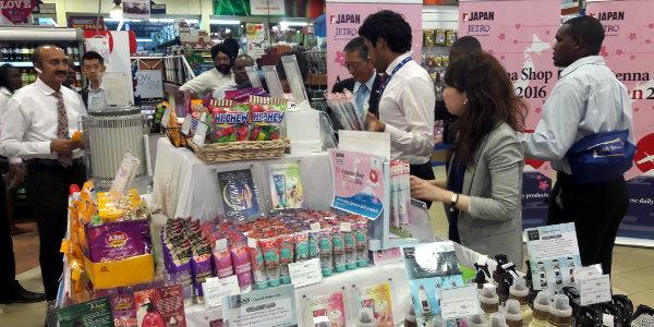 Japanese products on display at a Nakumatt supermarket.