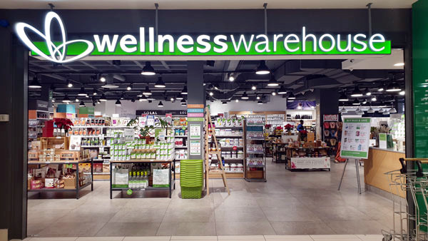 A Wellness Warehouse outlet in Cape Town, South Africa.